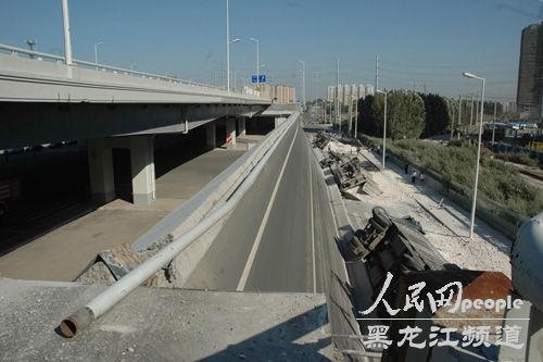 哈尔滨阳明滩断桥事故现场